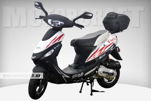 Продам Soul Fire 49cc (Wind)